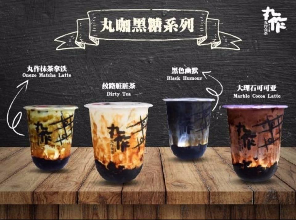ONE ZO 丸作食茶