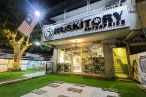 The Huskitory 哈士奇咖啡馆