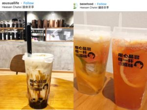 18°c Tea Cafe