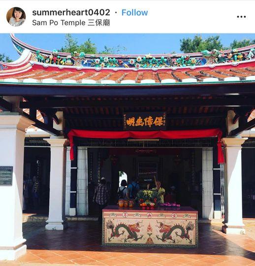 郑和庙/三保庙/宝山亭 Sam Po Temple
