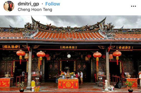 青云亭 Cheng Hoon Teng Temple