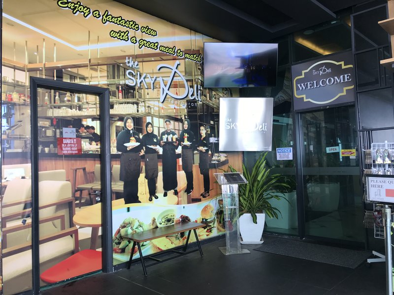 马六甲空中餐厅SkyDeli